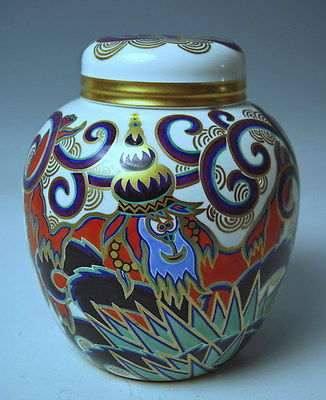 Rosenthalvasecatalog Old Vases